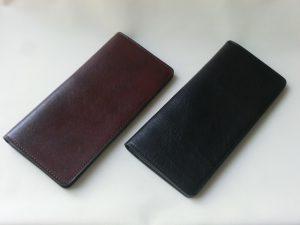 long wallet wave 1