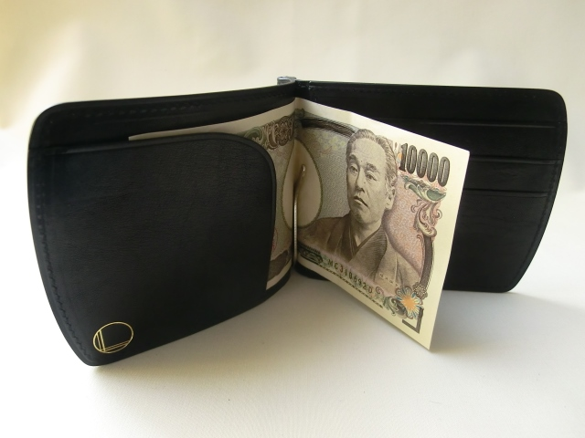money clip 3