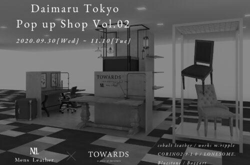 大丸東京店ポップアップ